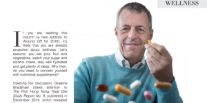 The case for supplements – an article featured in AroundDB