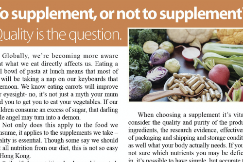 To supplement, or not to supplement? Quality is the question – an article featured in The Standard